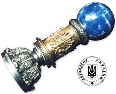 гербовая печать президента Украины